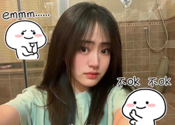 """JKL恋情曝光后,榜一""""富婆""""宣布脱粉,为他花了50W却没有结果"""