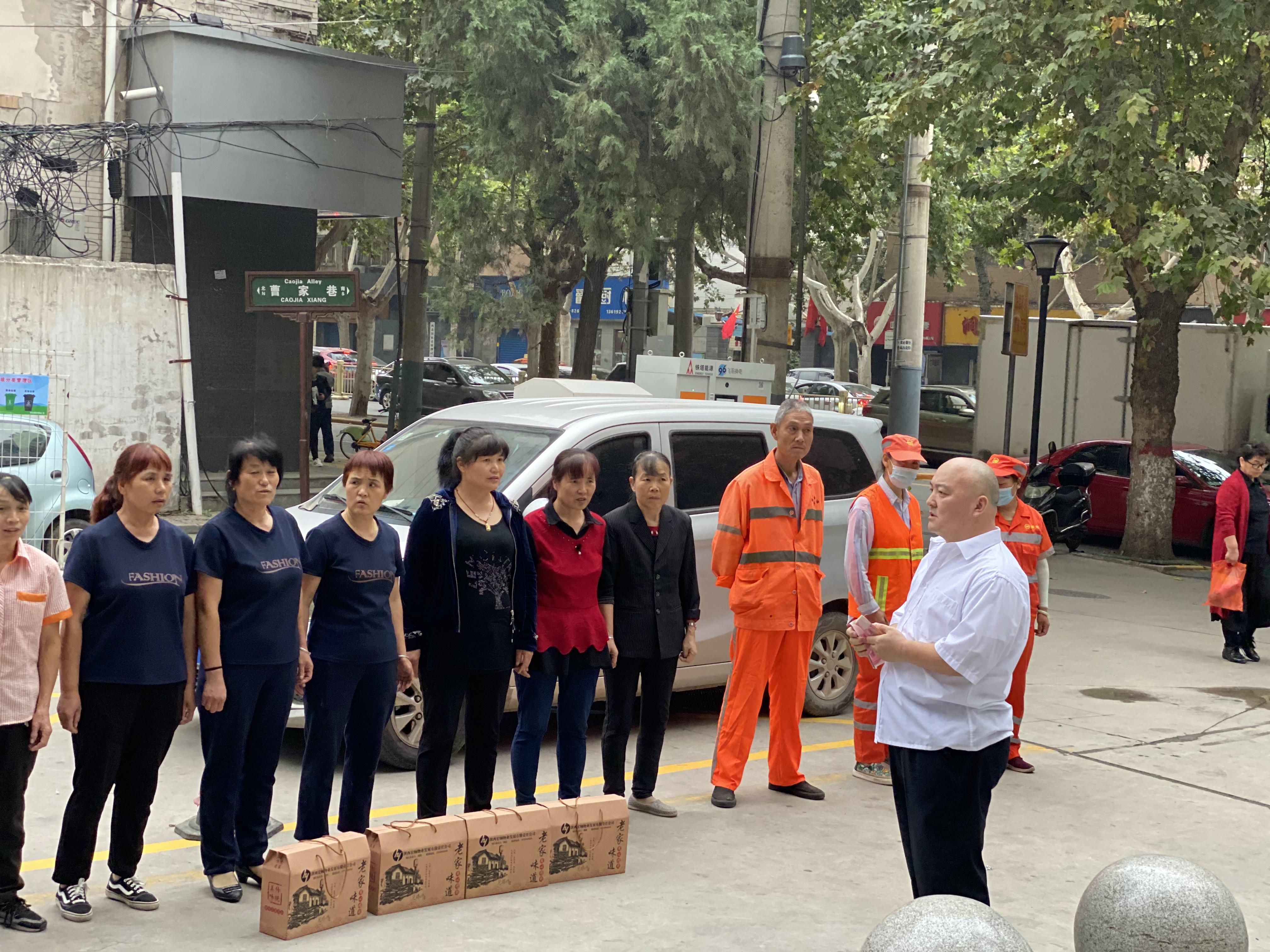 陕西政协委员少华集团董事长高海军在中秋节前夕慰问一线环卫工人