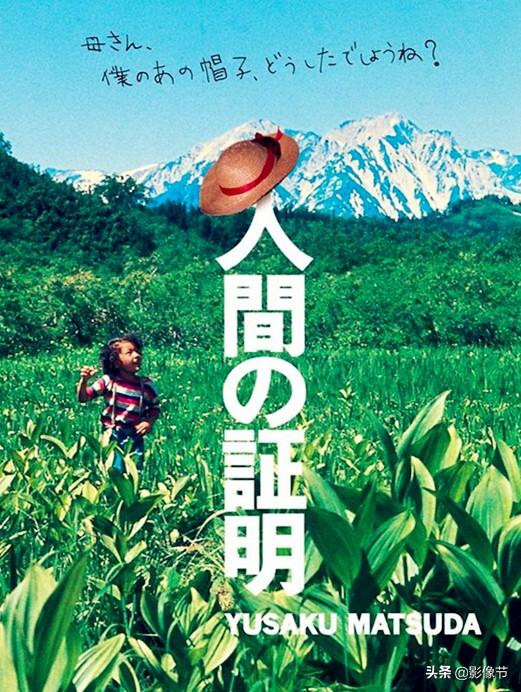 为什么日本电影《人证》在中国的人气不及《追捕》?