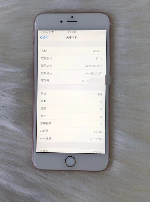 iPhone6sPlus成老年人专用机,显示屏大,续航力好,性可以