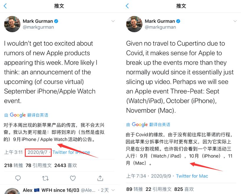 苹果发布会直播已出,确认 Apple One 服务