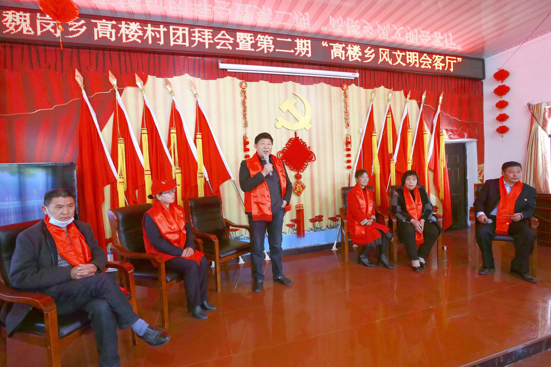 """潢川县高楼村举办第二期""""乡风文明会客厅""""唱响文明主旋律"""