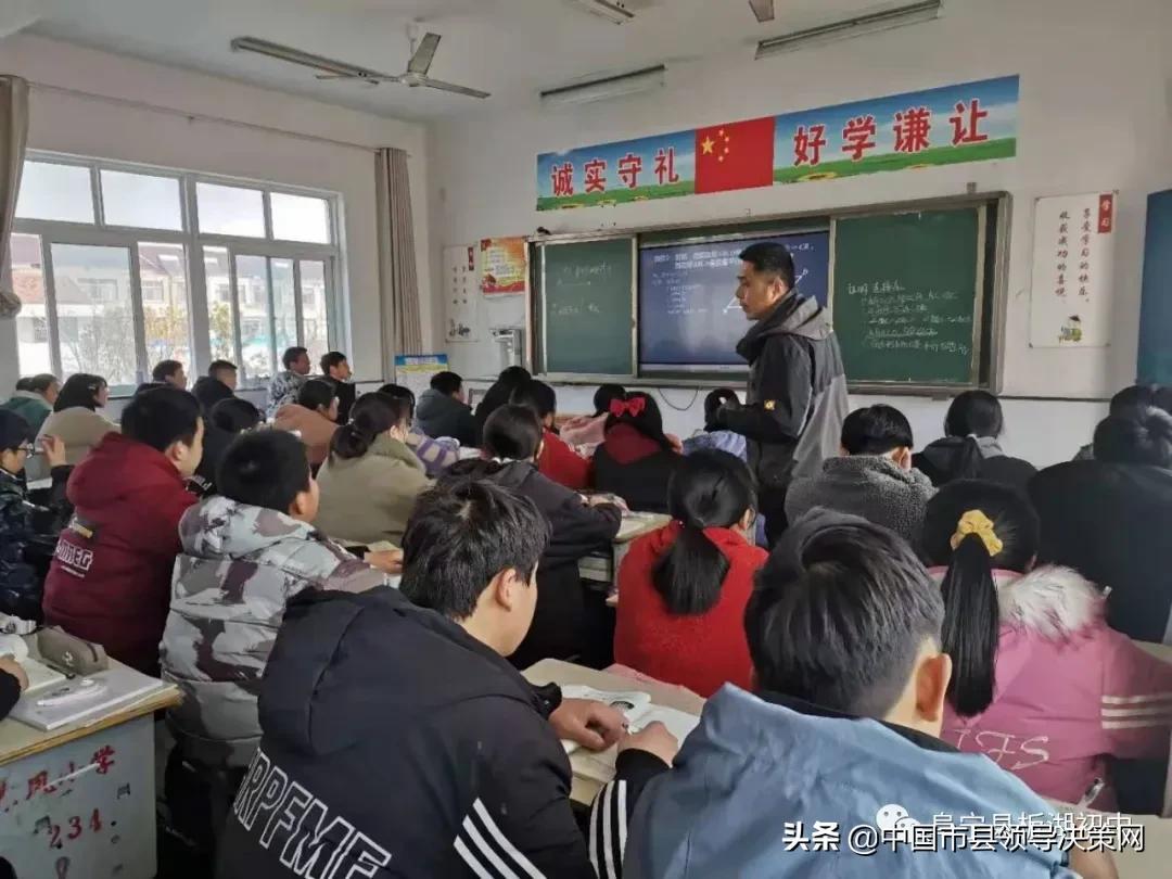 """江苏阜宁县板湖初中数学教学""""武林""""大会"""