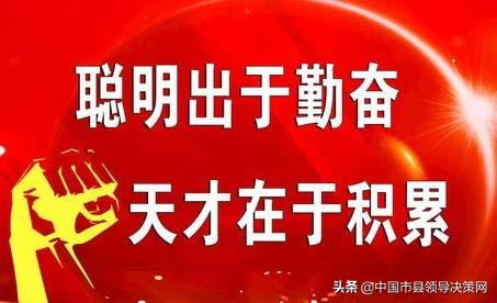 """江苏阜宁县实验初中牢固树立""""务实创新精致跨越""""管理理念"""