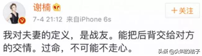 """武侠宗师们恩怨情仇:吴京是怎样一步步""""打败""""甄子丹的?"""