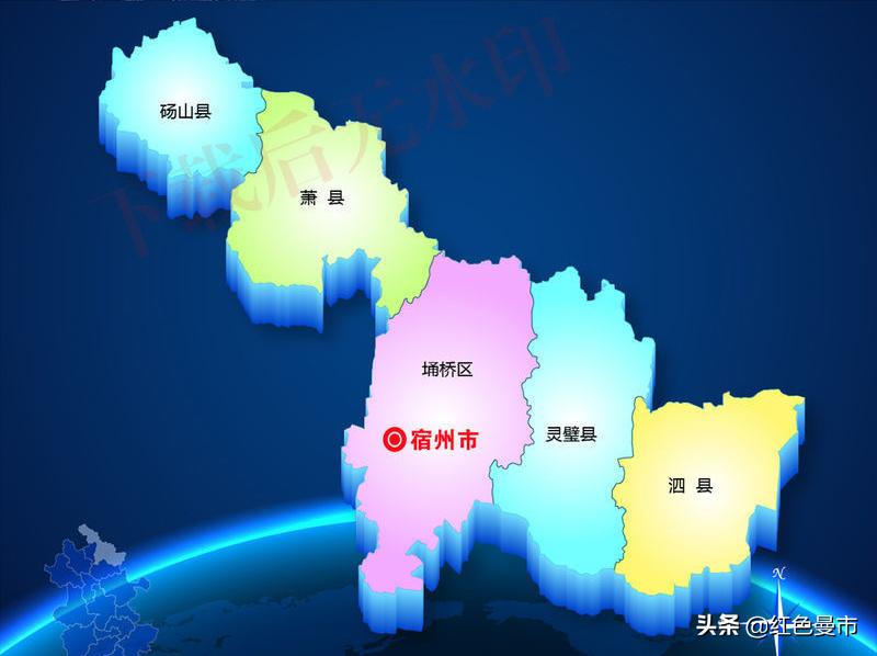 """宿州:主城+市属功能区,埇桥区虽未区划调整,但已""""拆开使用"""""""