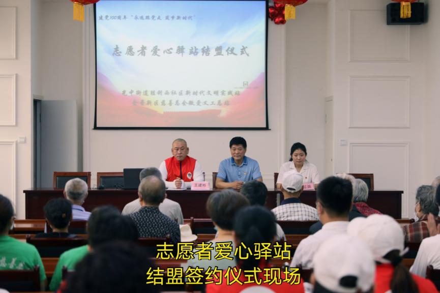 """大连志愿者爱心驿站―""""以志愿同行・为党旗增辉"""""""