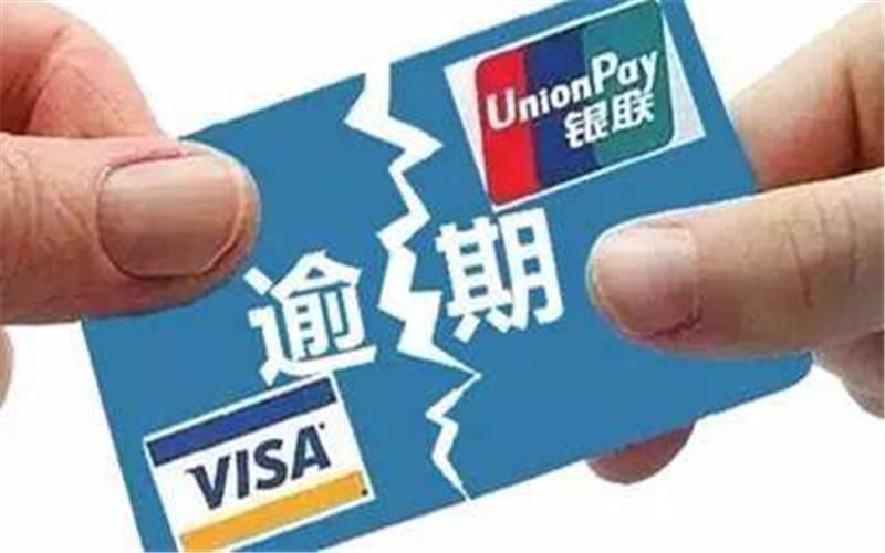 一个人的银行贷款和信用卡全面逾期,这种情况会坐牢吗?分析一下