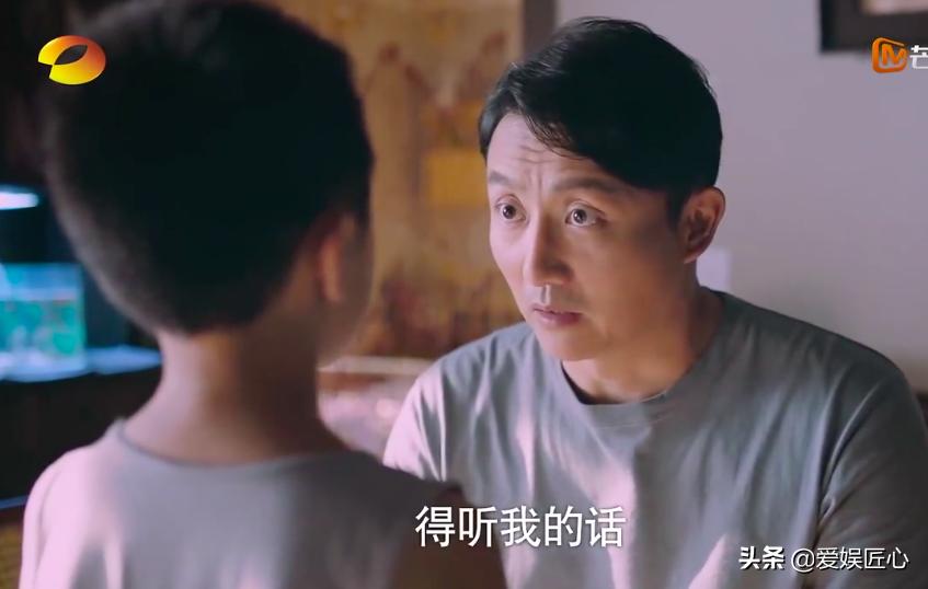 《以家人之名》首播被赞,谭松韵出场即高潮,宋威龙角色剧情凄惨