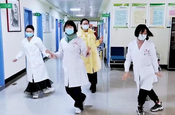 """疫情之下运城安国医院是如何把一年一度的""""春晚""""延续下去的"""