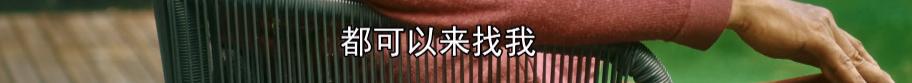流金岁月:3处细节表明叶谨言喜欢锁锁,但他言不由衷,不会越界