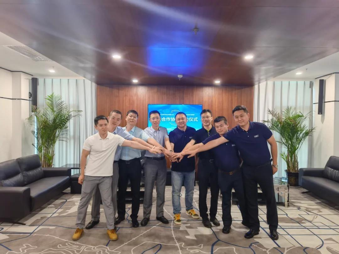 中科天齐(山西)软件安全技术研究院与山西长科达成战略合作