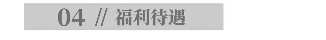 AATU招聘   2021秋招,启动