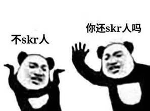 吴亦凡被刑事拘留:朝阳区法院审过的强奸幼女案件最后判了几年?