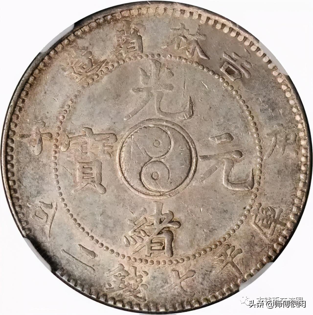 机制银币发行史(赶紧收藏)