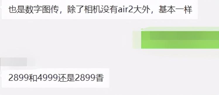 大疆mini 2正式发布!很多飞友却觉得手中的Air2不香了