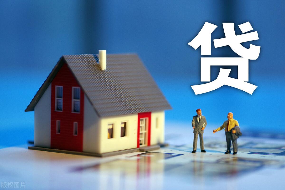 花呗全面接入央行征信系统,这是否会影响房贷的申请?