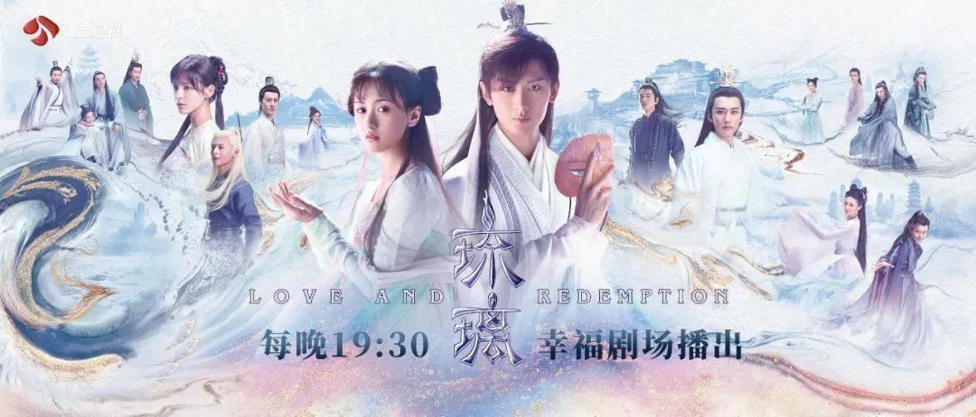 江苏卫视领跑Q1,收视No.1