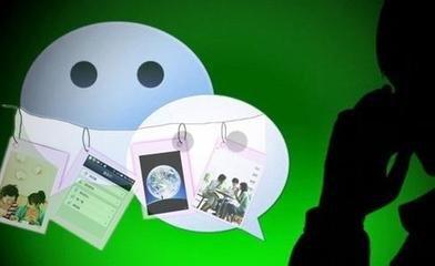 微信的营销方式有哪些?总结一下!