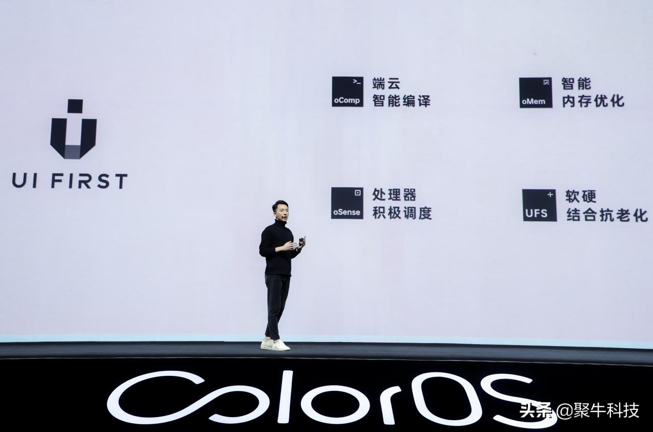 一文看懂OPPO ColorOS 7 欢快得不好像手机上