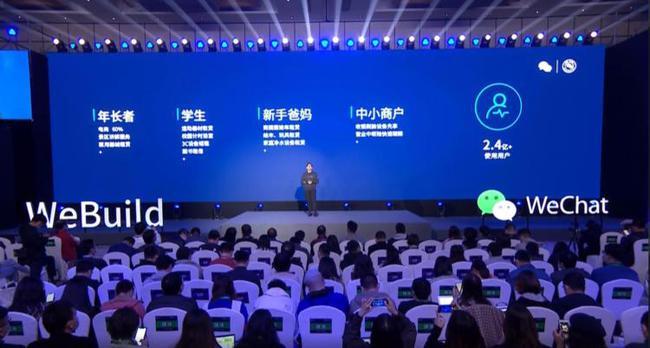 """微信:梦想成为桌面,最终会变""""外挂"""""""