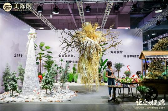 2021六届全球仿真花卉、绿植产业链暨婚庆道具贸易采购(广州)展