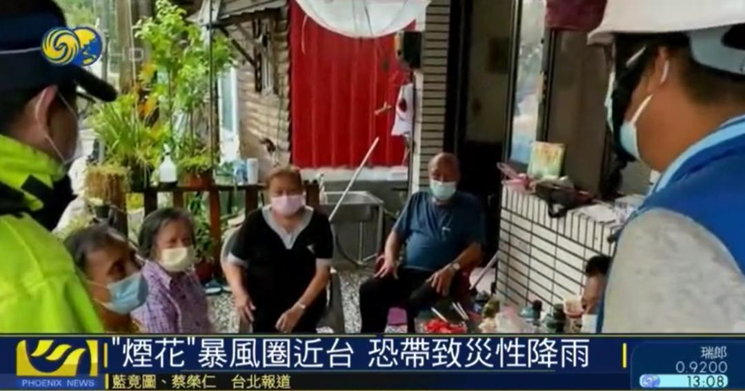 """""""煙花""""暴風圈逼近台灣,恐帶來致災性降雨"""