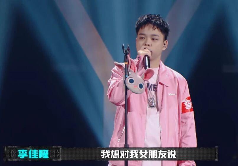 《中国新说唱》的情歌专场,是对听Hip-Hop女生最大的侮辱