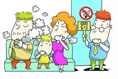 【普法小课堂】未成年人法律知识问答②