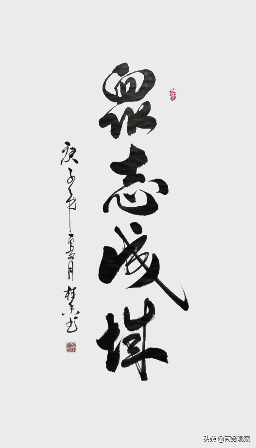 《时代复兴 沧桑百年》全国优秀艺术名家作品展——张桂香
