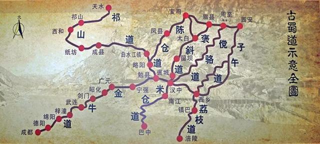 山河地理蜀山行――大凉山冕宁石龙镇