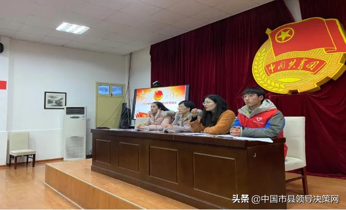 江苏建湖中专举行2020年度团支书述职报告会