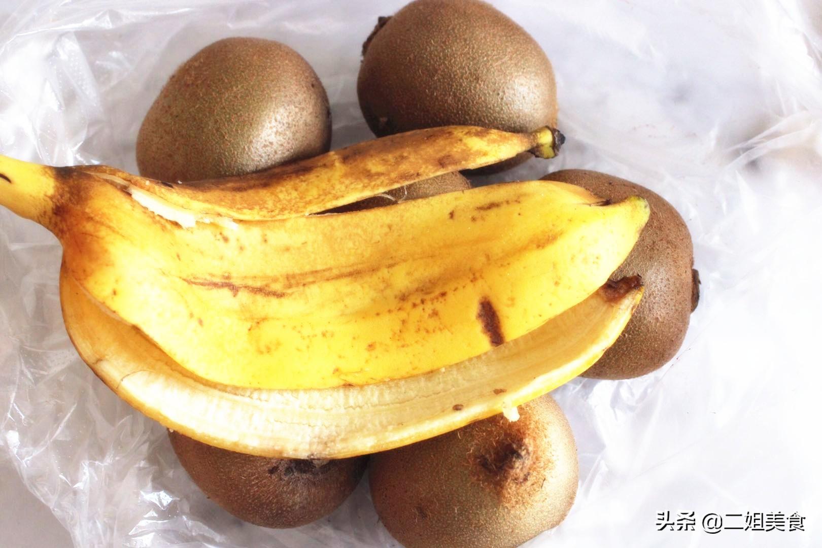香蕉皮是好寶貝,別再扔掉了,教您香蕉皮的3個用法,簡單實用