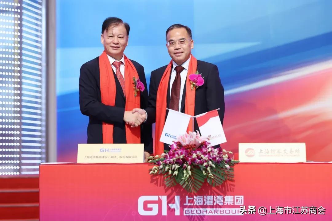 岩土工程业务提供商——上海港湾成功上市