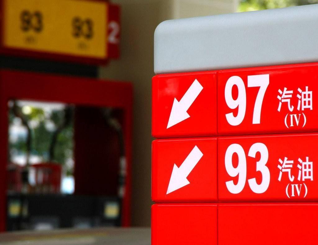 今年第8次油价上调!涨幅约0.10元/升,将于6月12号开启调整