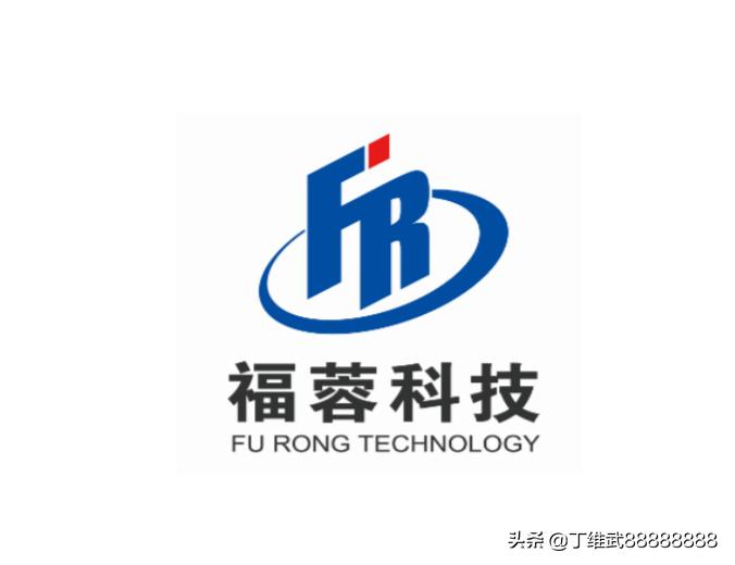 福蓉科技 笔记本电脑、平板电脑、智能手机等铝制结构材料锻造师:福蓉科技