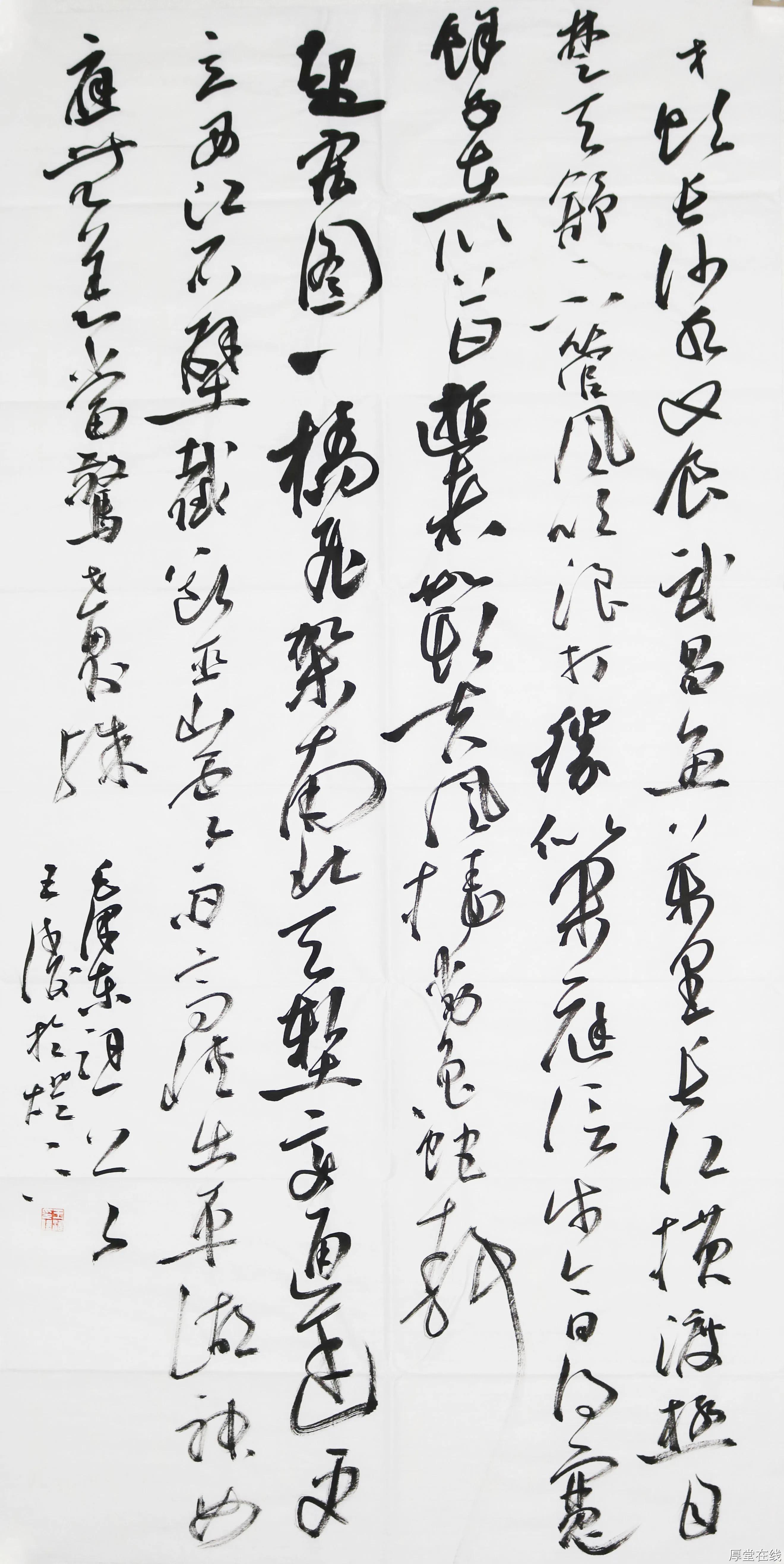 纪念毛泽东逝世45周年书法展