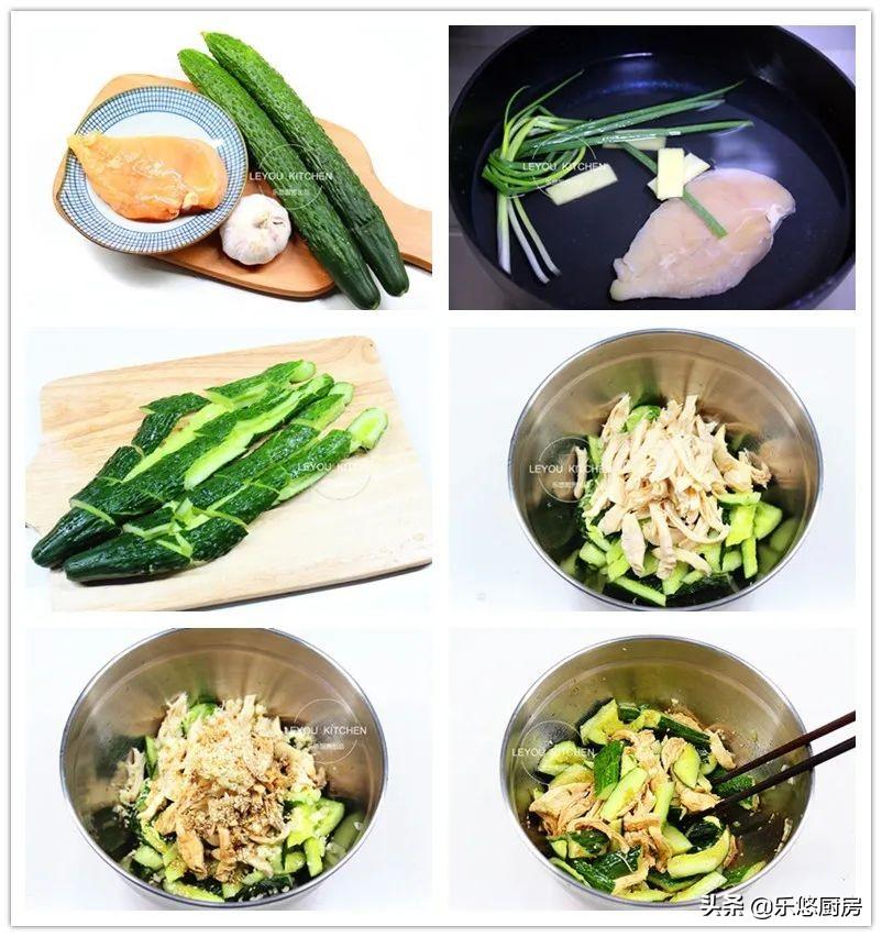 减肥,不用吃的太单调,12道菜,热量不高,比水煮青菜好吃太多 减肥菜谱 第6张