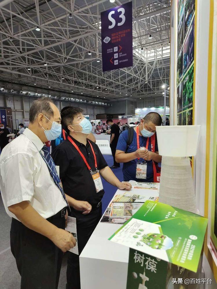 """运城骄傲:运城农业科技发明""""亿博app注册""""亮相青岛国际会展中心"""