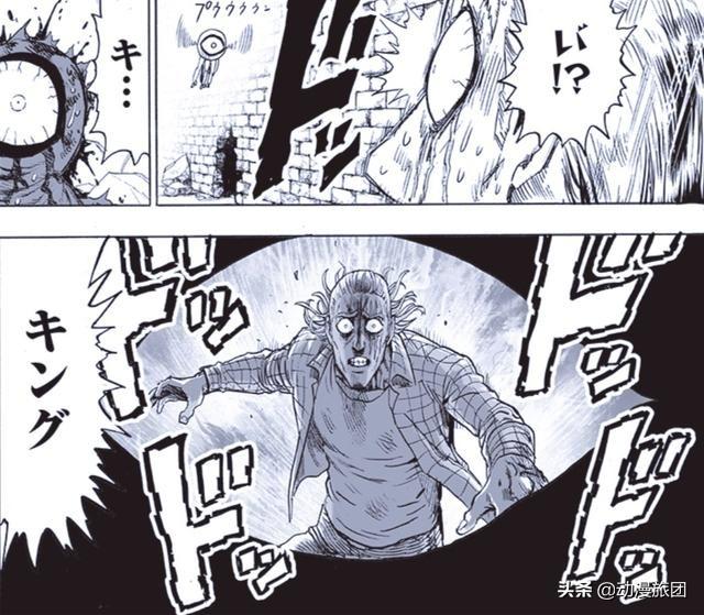 一拳超人:村田老師整活,蚊女吐便當,干掉大蛇的戰績歸功於King