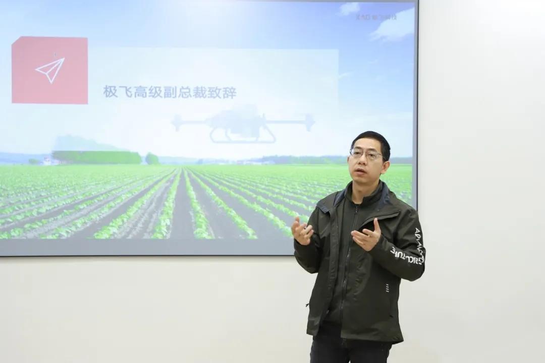 纷享销客携手极飞科技,助力全球农业生产效率的革命性创新