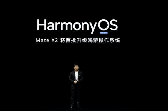 即将脱离安卓系统,鸿蒙OS 2.0首批适配机型来了