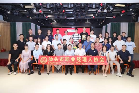 宝奥城总经理姚佳宏全程接待汕头职协研学考察团