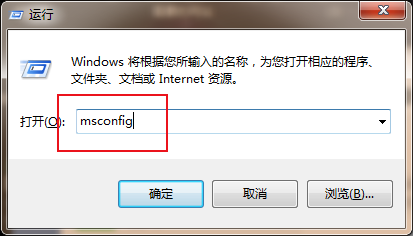 电脑关闭广告弹窗的4个方法