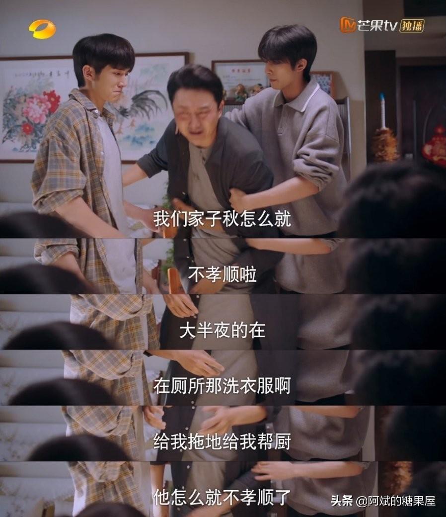 """《以家人之名》贺子秋在大人们的逼迫下,终究活成了""""局外人"""""""