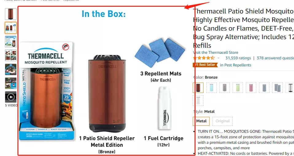 亚马逊产品副图制作方法