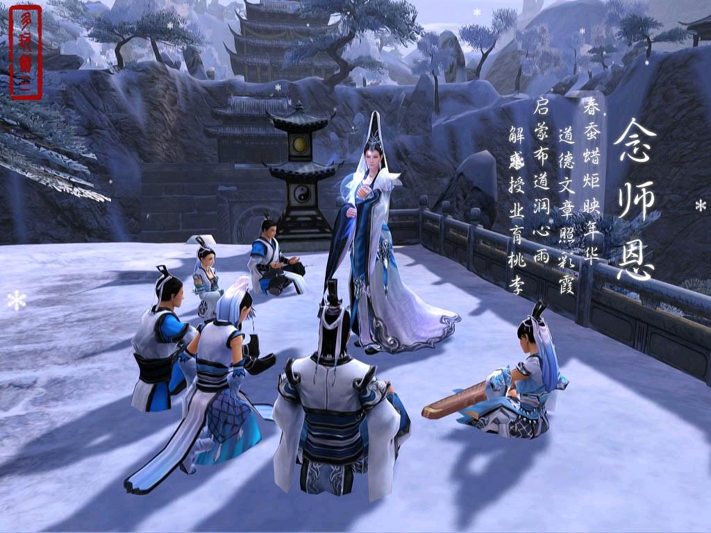 《剑侠情缘3:缘起》入坑攻略:回到梦开始的地方
