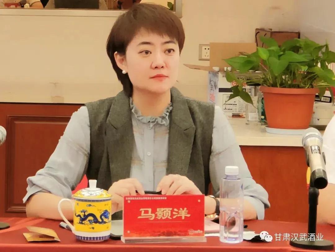 借力陇酒振兴,甘肃酒泉汉武酒业发展恳谈会传递新信号