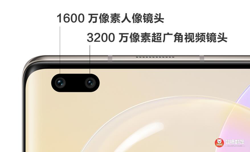 荣耀V40正面采用双挖孔设计,与华为nova 8 Pro一致