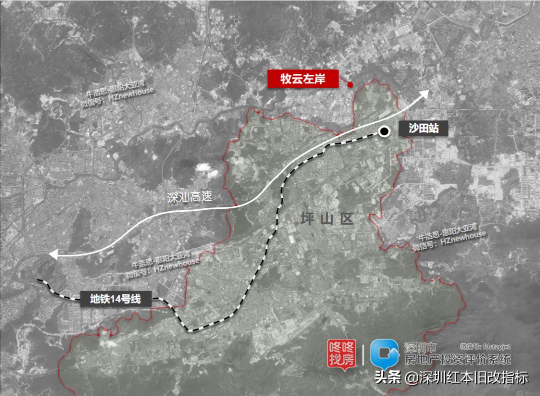 深惠交界,14号线沙田站旁,榕江新作--牧云左岸